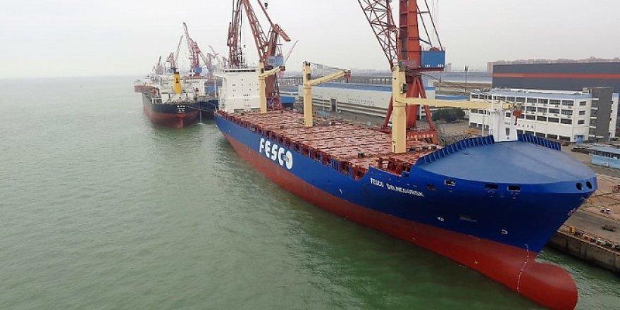 A new bulk carrier vessel joined FESCO fleet