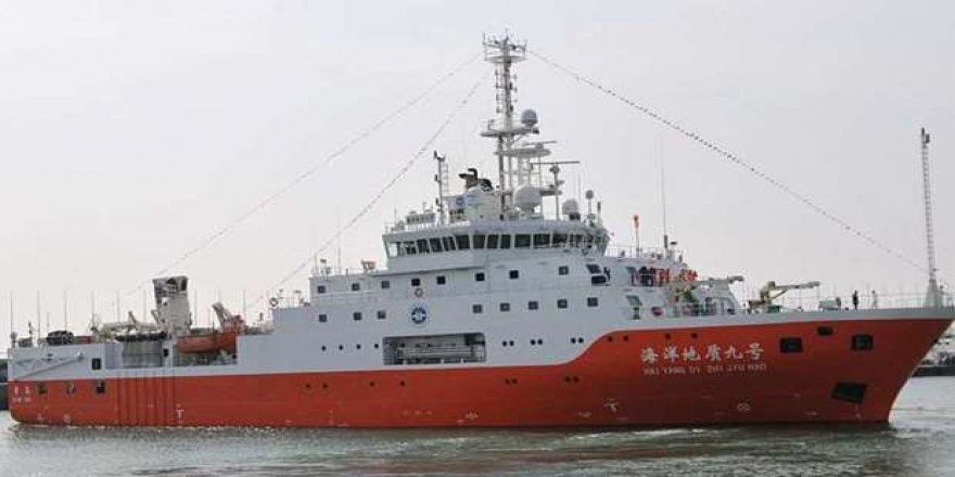 Chinese survey ship leaves Malaysian waters