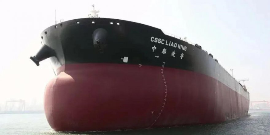China's DSIC launching VLCC CSSC Liaoning