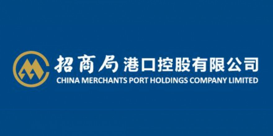 China Merchants Port to work with Alibaba and Ant