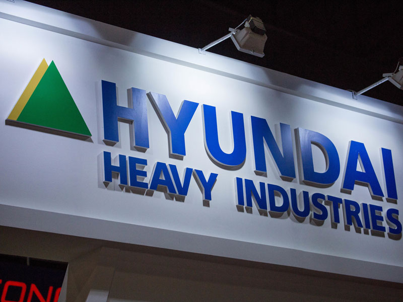 Hyundai Heavy Industries decided to integrate its business divisions
