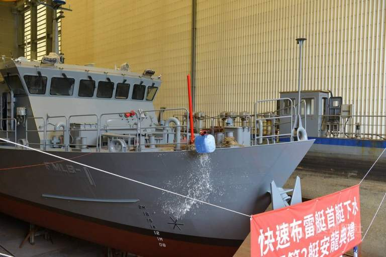 Taiwanese Navy launched first indigenous rapid mine-laying ship