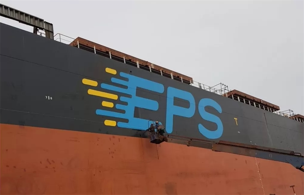 Eastern Pacific to reshape its handy fleet