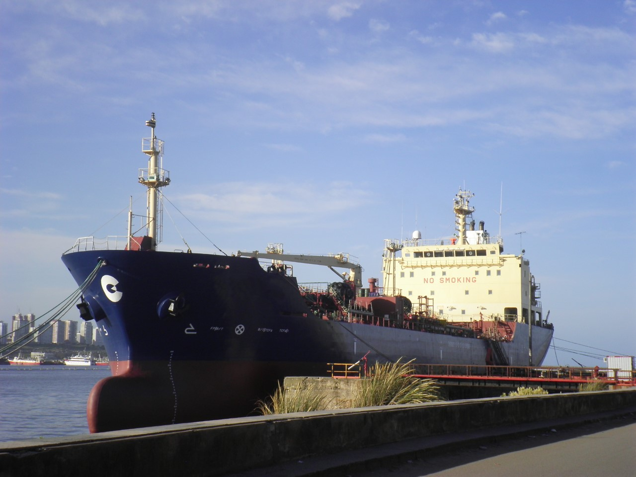 Kidnapped 13 crew members of Curacao Trader released