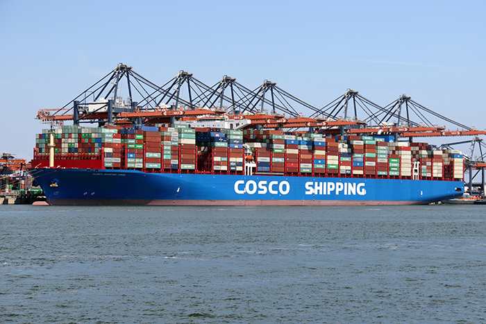 Cosco Shipping Group adds a new vessel to its fleet