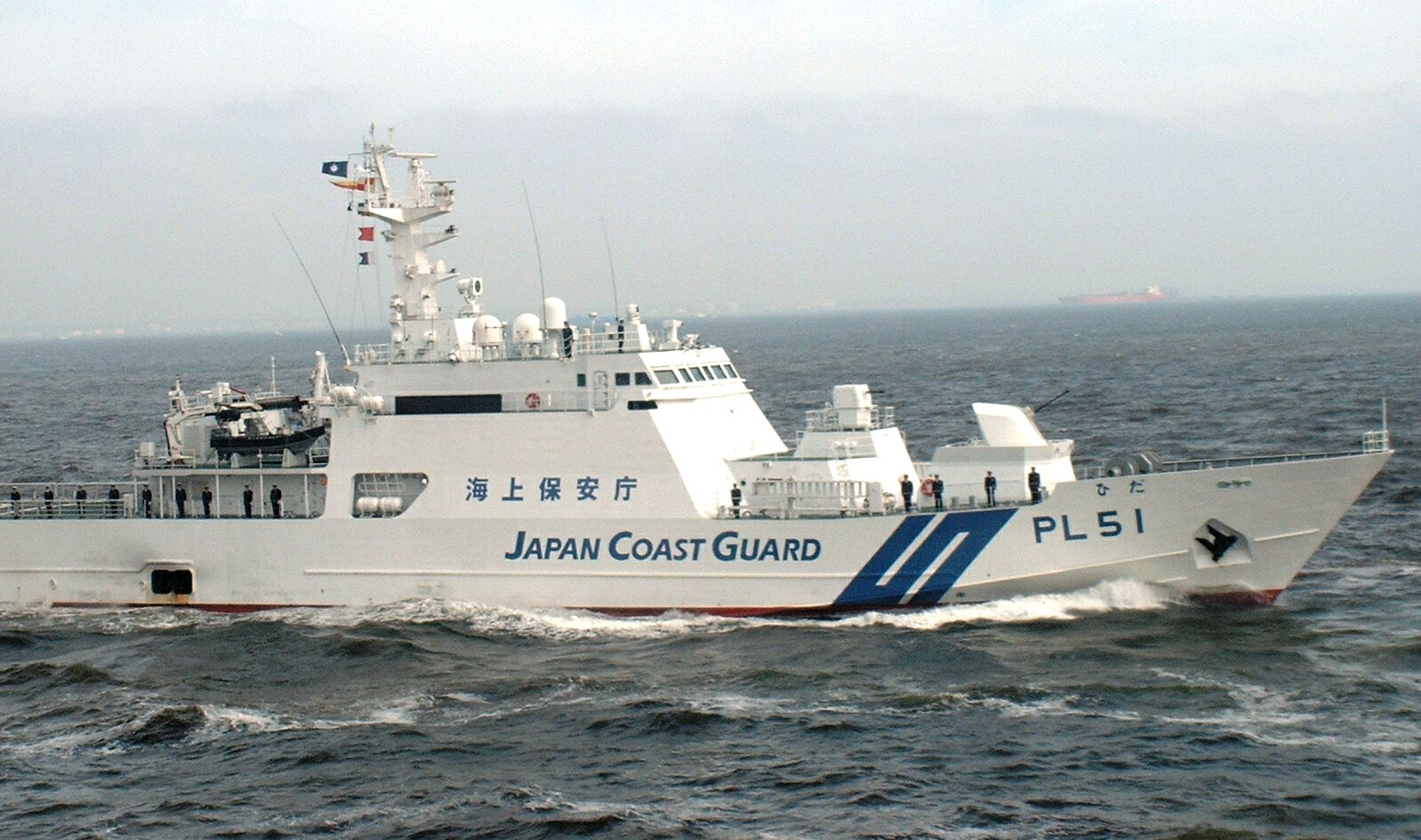 Japanese Coastguard rescued one person in search for missing livestock carrier