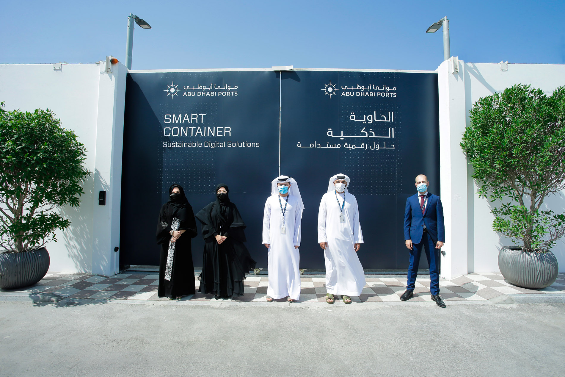 Abu Dhabi Ports aims to cut emissions by half with Smart Container Initiative