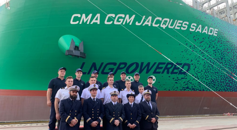 Online naming ceremony held for CMA CGM's new vessel