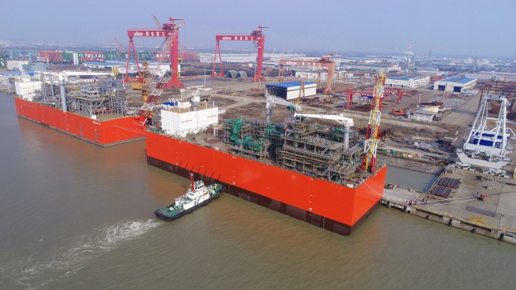 China's Wison Offshore & Marine unveils $211m yard upgrade