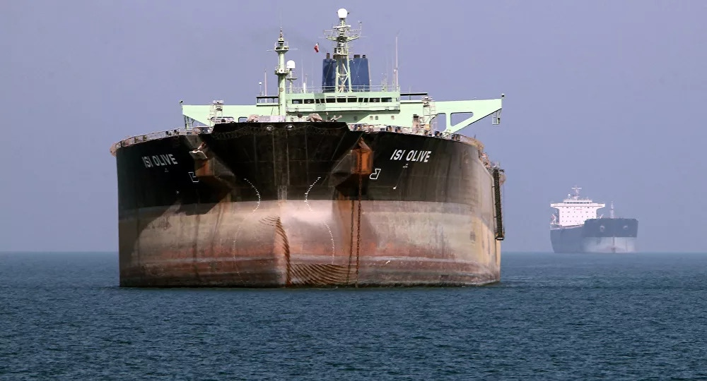 Final Iranian tanker docks at Venezuela's Guaraguao Port
