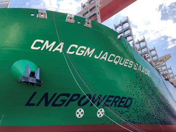 CMA CGM sets a new world record
