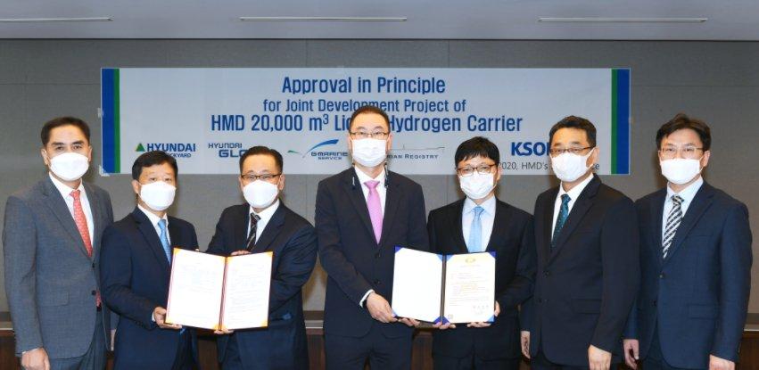LISCR approves  liquefied hydrogen carrier design of Korea Shipbuilding