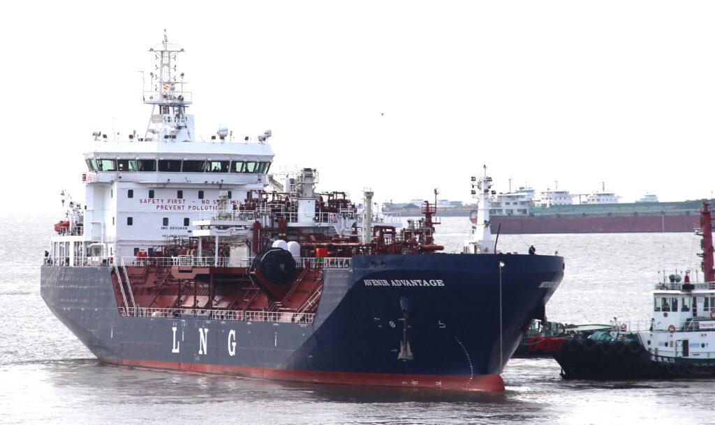 Future Horizon receives Avenir Advantage from Avenir LNG