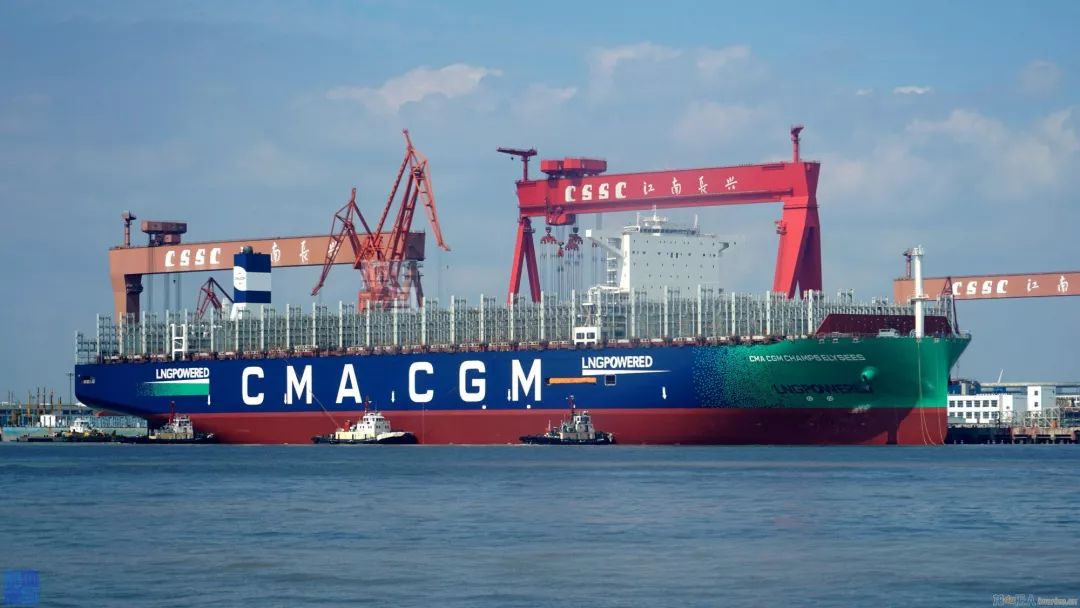 Champs Elysees joins CMA CGM Group's fleet
