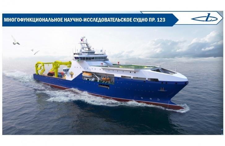 Zvezda Shipyard to build two scientific research ships for Russia