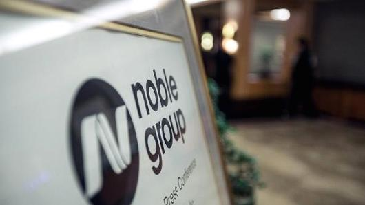 Noble Group exits shipowning with the sale of its last capesize
