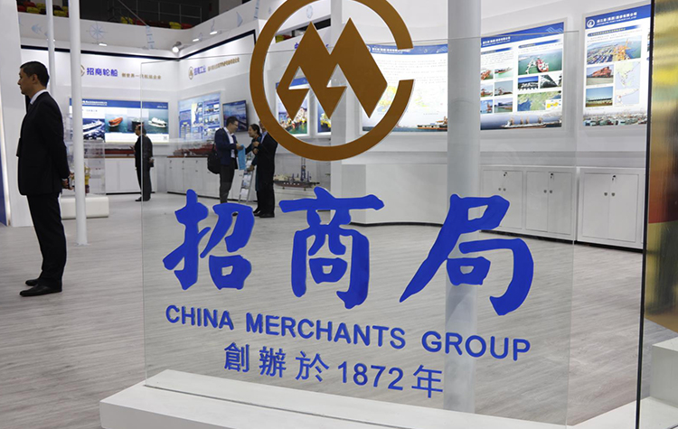 China Merchants starts strategic partnership with China Minmetals Corporation
