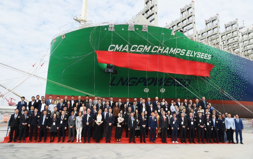 CMA CGM names its fourth LNG-powered ultra large containership