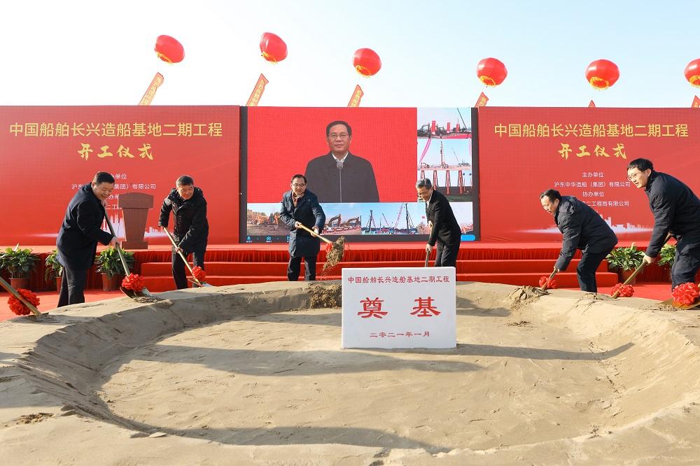 Hudong–Zhonghua hosts opening ceremony for new $2.8 billion shipyard