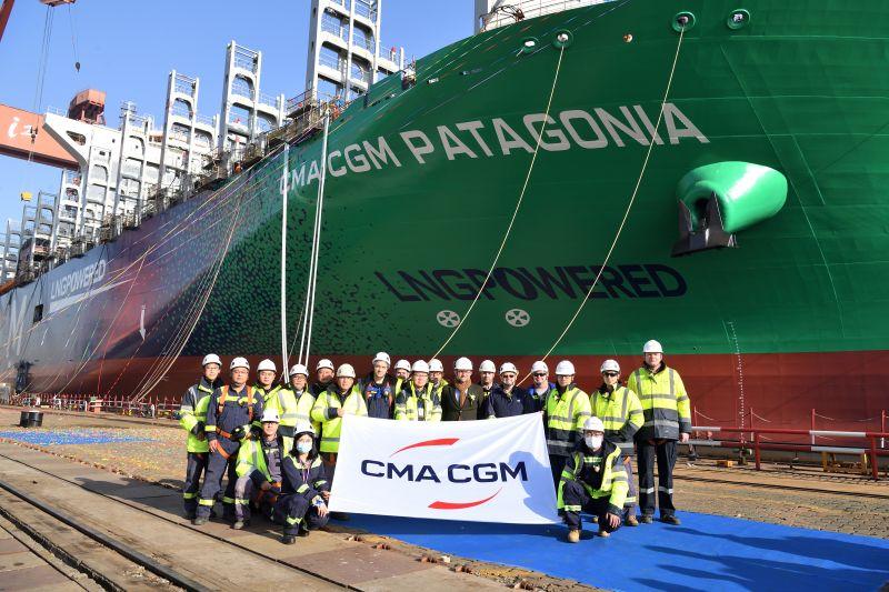 CSSC Jiangnan Shipyard launches 15,000 TEU CMA CGM Patagonia