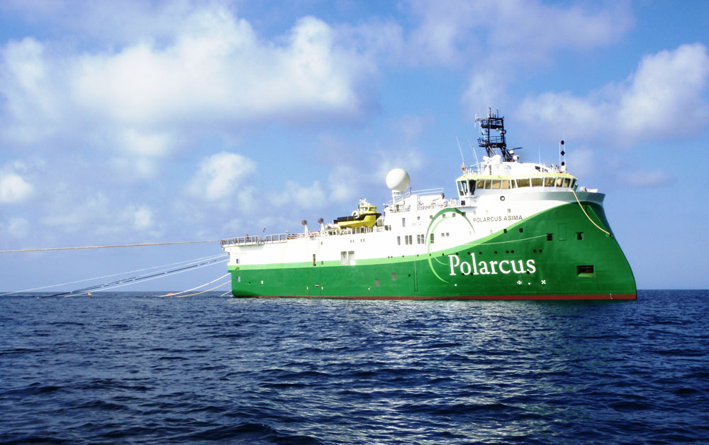 Polarcus seismic project comes to the end