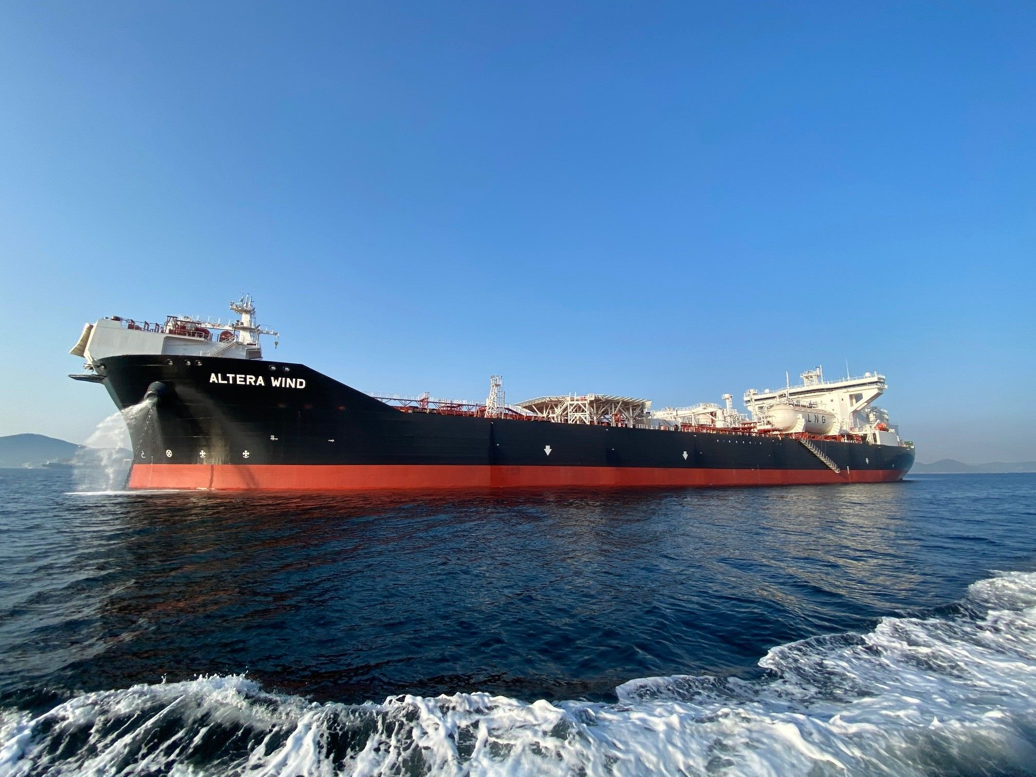 Altera Infrastructure receives delivery of sixth LNG-fueled shuttle tanker