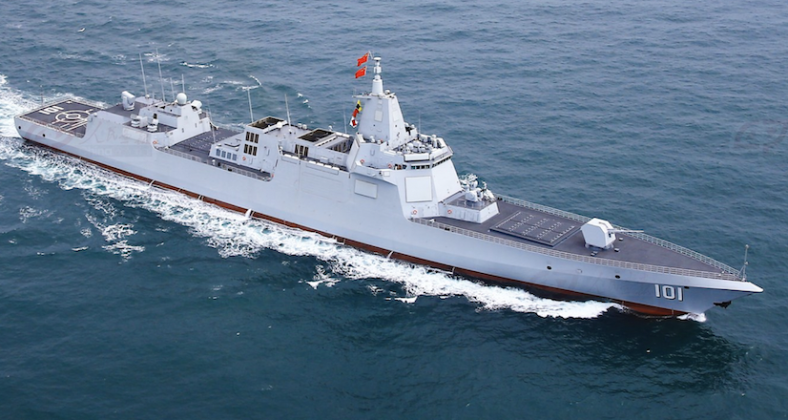 China commissions new class of Type 055 guided-missile destroyer