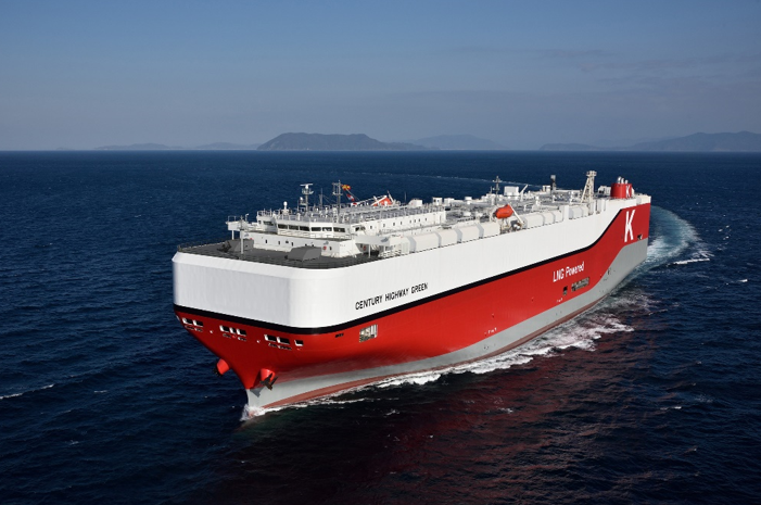 K Line receives its first LNG-powered car carrier