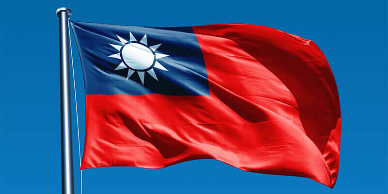 Taiwan Offshore Wind Industry Association forms offshore wind alliance