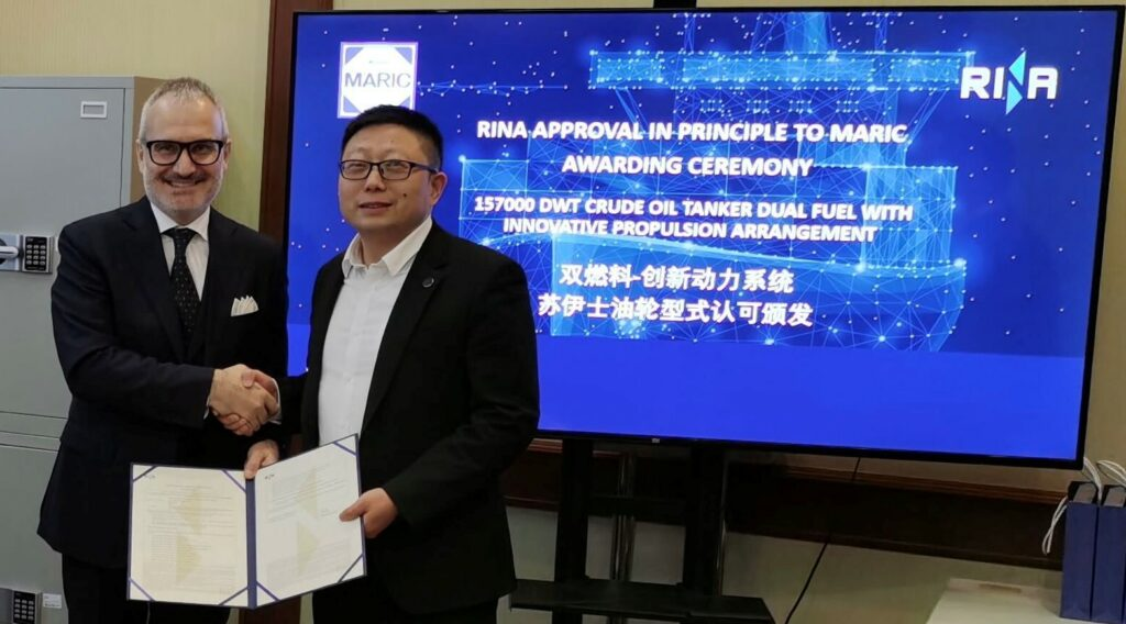 Marine Design and Research Institute of China wins AiP from RINA