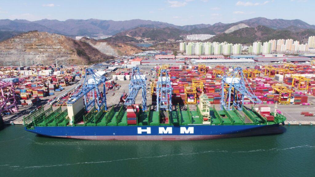 South Korean shipping company HMM welcomes HMM Nuri