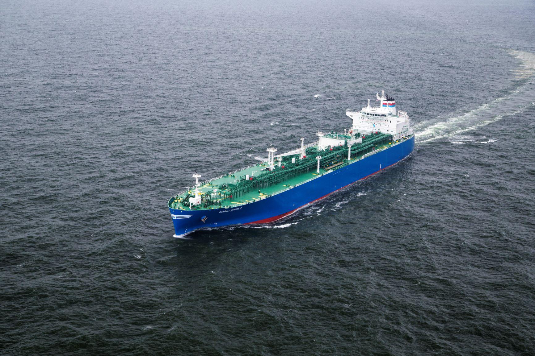 Norway's Kongsberg Digital inks contract with Dorian LPG for its fleet of LPG carriers