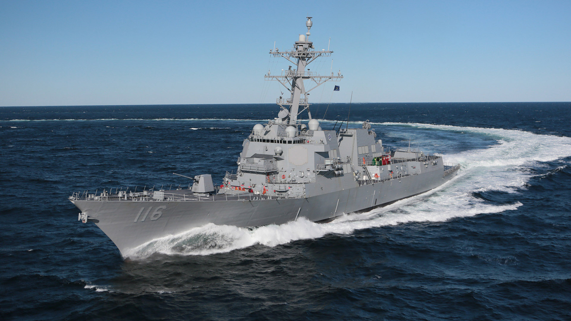 Guided-missile destroyer USS Thomas Hudner departs Black Sea