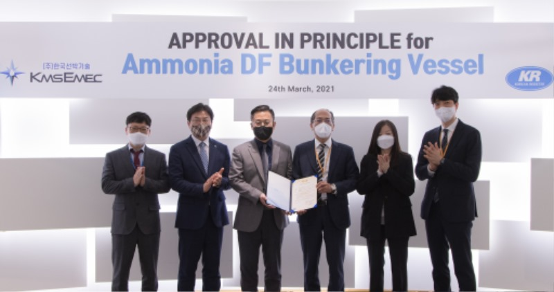Korean Register gives approval in principle for Korea's 1st 8K ammonia bunkering ship