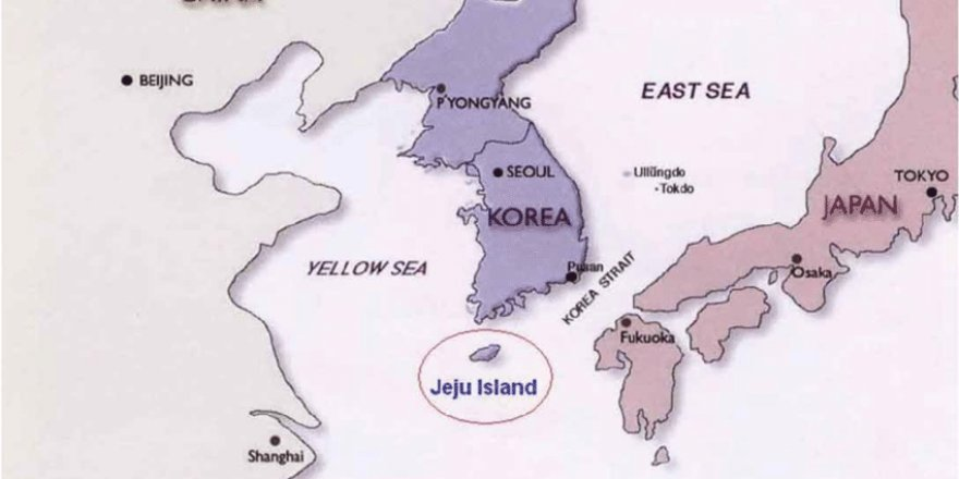 Genereal cargo ship and tanker collided in Jeju Strait, South Korea