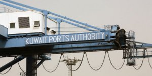 Kuwait to build new industrial port