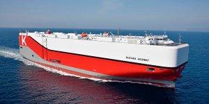 Japan's K Line to test CO2 capture plant on board