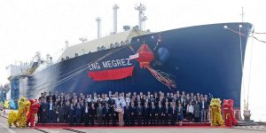 MOL names its latest vessel in China