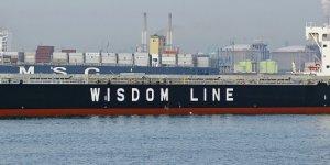 Taiwan's Wisdom Marine Lines orders LPG carrier from Japan
