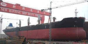 German shipowner Oldendorff names its Hantong Newbuilds
