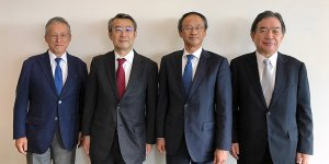 Japanese shipbuilders come together to expertise in greener vessels