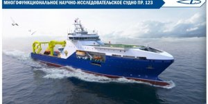 Zvezda Shipyard to build two scientific research ships for Russia