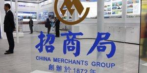 China Merchants starts strategic partnership with China Minmetals Corporation