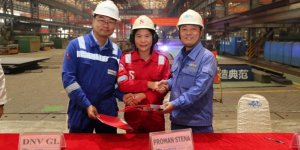 Guangzhou Shipyard cuts steel for methanol-fuelled Stena Pro Patria