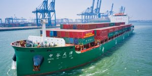 Chinese feeder boxship operator Zhonggu orders eight boxships