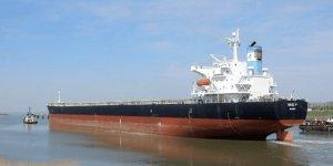 Castor Maritime to buy 2010 Korean-built Kamsarmax dry bulk carrier