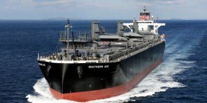 NYK delivers new wood-chip carrier to Hokuetsu