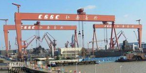 Petredec Holdings works on options for three dual fuel LPG carriers
