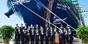 Hyundai Heavy Industries hosts naming ceremony for HMM Gaon