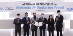 Korean Register gives approval in principle for Korea's 1st 8K ammonia bunkering ship